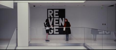 venganza-revenge-animales-nocturnos-cartel